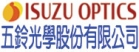 isuzu optics corp.